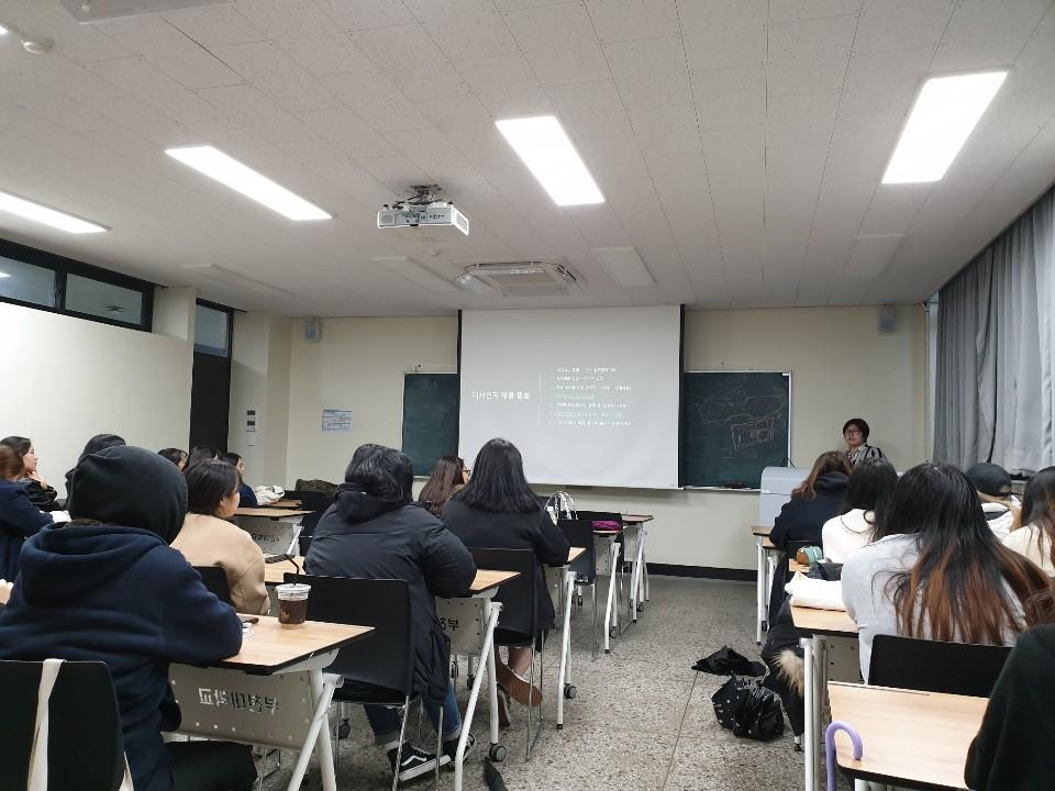 부천대학교 강연 2018년도 대학일자리센터 구직영략강화 프로그램 채용시장 이해와 잡매칭