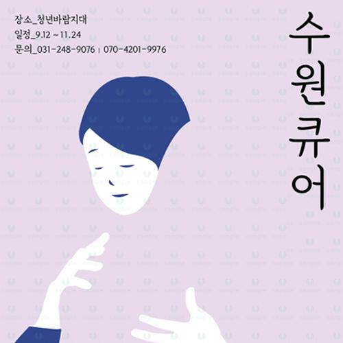 캐릭터 카드뉴스형